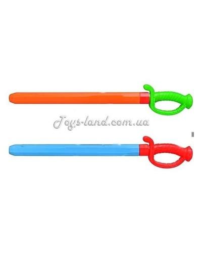 Водяной насос 8833 A2  меч, 2 цвета, в кульке, 61см