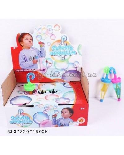 Мыльные пузыри зонтик,24 шт.в кор. 33*22*18см