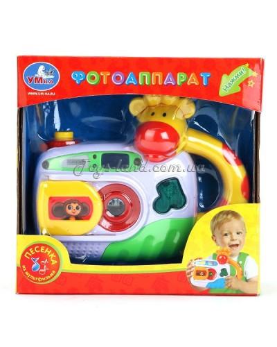"""Музыкальная развающая игрушка Фотоаппарат """"Умка"""", арт. 68052-R"""