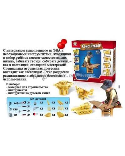 Мастерская, набор инструментов, арт. EK80084R
