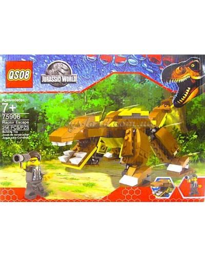 """Конструктор 75906/7 """"Парк динозавров"""" 2в.256-261 дет.кор.34*6*24,5"""