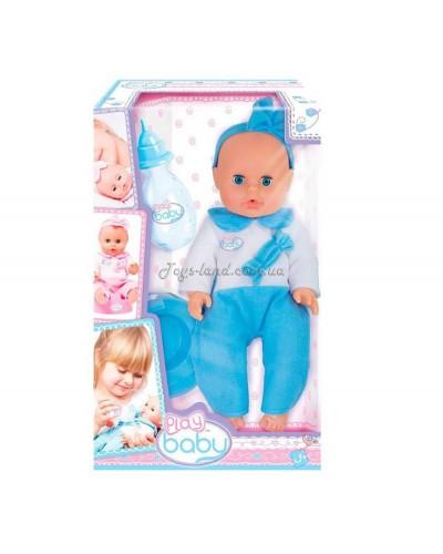 Моя первая кукла; 32см; голубая одежда; 3+
