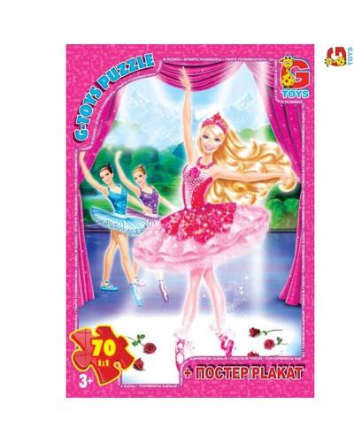 """Пазлы """"Barbie"""", 70 ел"""