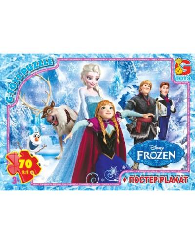 """Пазлы """"Frozen"""" 70 ел."""