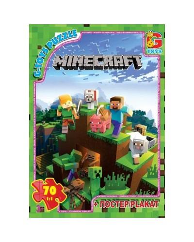 """Пазлы """"Minecraft"""" (Майнкрафт), 70 елементів"""