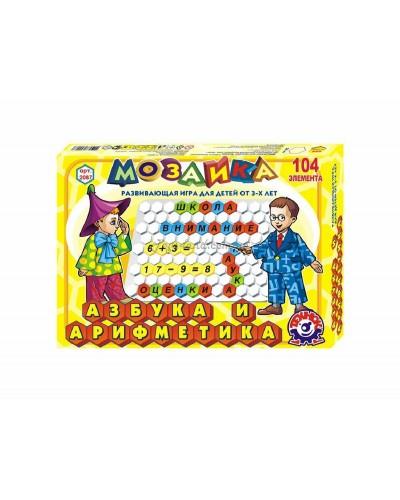 """Мозаика """"Азбука и Арифметика"""" (104 дет.), арт. 2087, ТехноК"""
