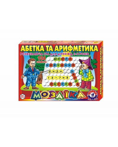 "Мозаика "" Абетка  та  Арифметика"" (104 дет.), арт. 2223, ТехноК"