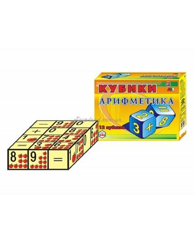 """Кубики """"Арифметика"""" (12 куб.), арт. 0243, ТехноК"""