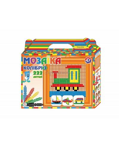 "Мозаика ""Колибри 3"" (222 дет.), арт. 1103, ТехноК"