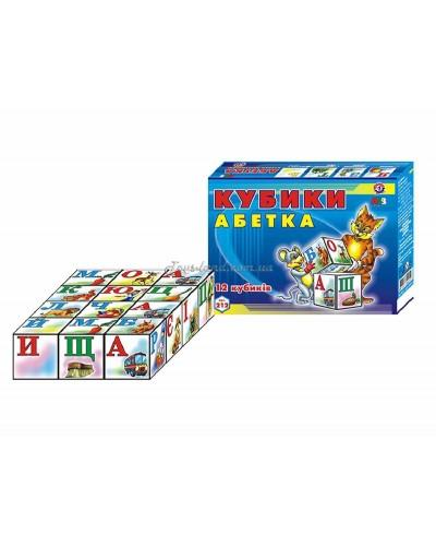 "Кубики ""Абетка"" (12 куб.), арт. 0212, ТехноК"