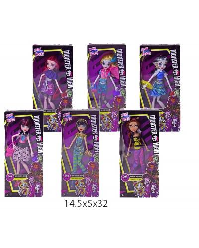 """Кукла """"Monster High""""How do you boo"""" MH9364 6 видов, в кор.14,5*5*32см"""