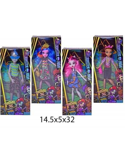 """Кукла """"Monster High""""Shriek Wrecked"""" MH9362 4 вида, в кор.14,5*5*32см"""