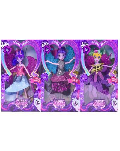 """Кукла """"My Little Pony"""" Equestria Girls"""" MP2139 (72шт/2) 3 вида, 25см, в кор. 19*5*29см"""