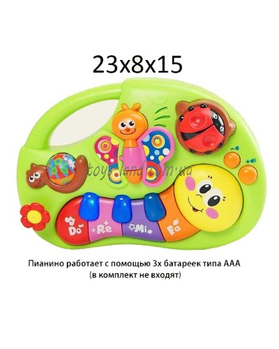 Муз. разв. пианино 927 в коробке 23,5*15*8см