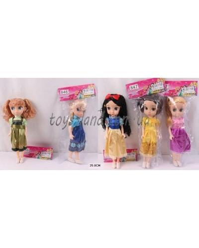 """Кукла """"Принцесса Диснея"""" 846/7  5 видов, в пакете 25см"""