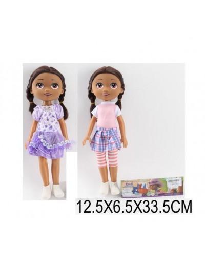 """Кукла """"Doc MC Stuffins"""" 1242AВ (1282138/39)  2 вида, муз, в пак. 13*7*34см"""