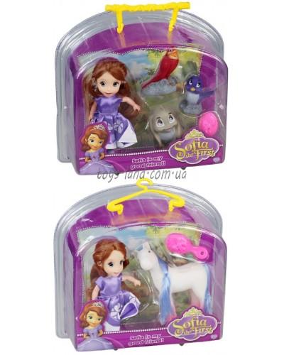 """Кукла """"Sofia"""" ZT8713 2 вида, с животными,расческой, в чемоданчике 23,5*8,5*23,5см"""