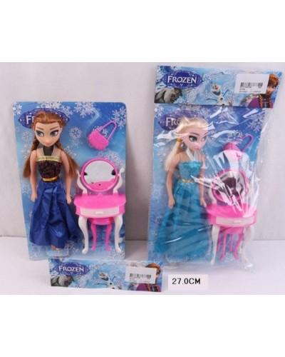 """Кукла """"Frozen"""" 3219A 2 вида, с трюмо, стульчиком, сумочкой в пакете 27см"""