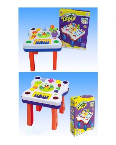 Игровой центр 668-61/668-62 Столик, многофункционал, 2 вида, в коробке