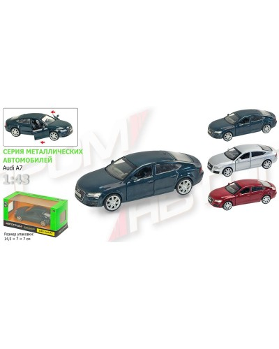 """Машина металл 67306 """"АВТОПРОМ"""", AUDI A7, откр.двери, в кор. 14,2*7,2*6,5см"""