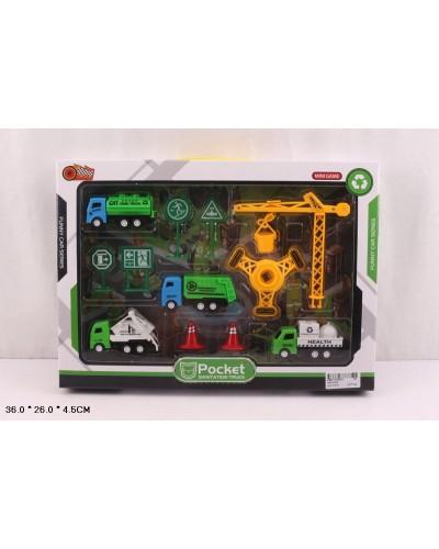 Игровой набор JC16-03/BS16-05/HW16 в коробке 36*26*4,5 см