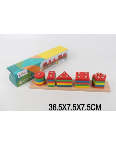 Деревян. логика LS8005  в коробке 36,5*7,5*7,5 см