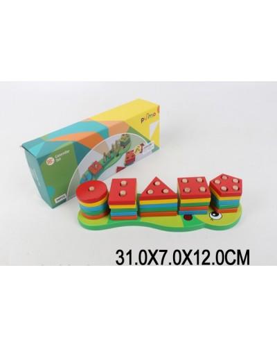 Деревян. логика LS8002 в коробке 31*7*12 см