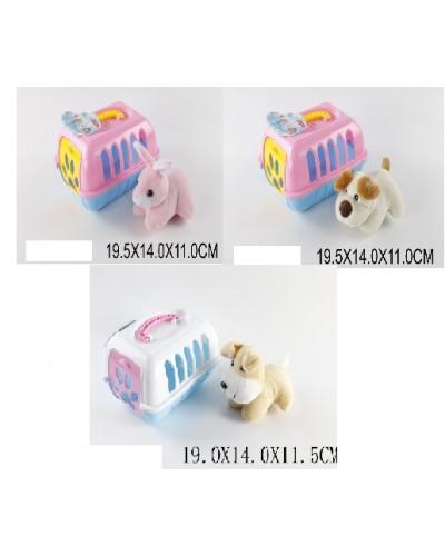 Мягкая игрушка BL4000007/8/9  животное в переноске, 3 вида, 9,5*14*11 см