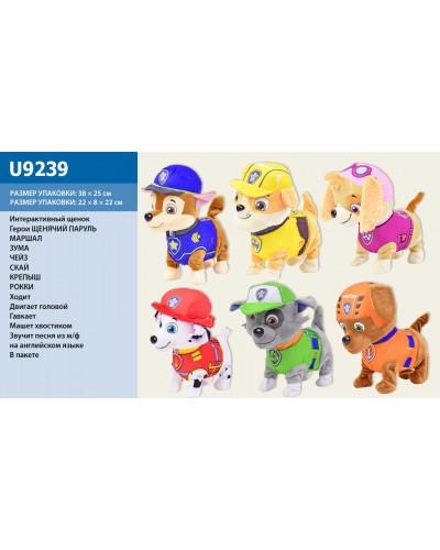 Интер. щенок U9239 батар, песня, ходит, 22*22см, 6 видов,в пакете