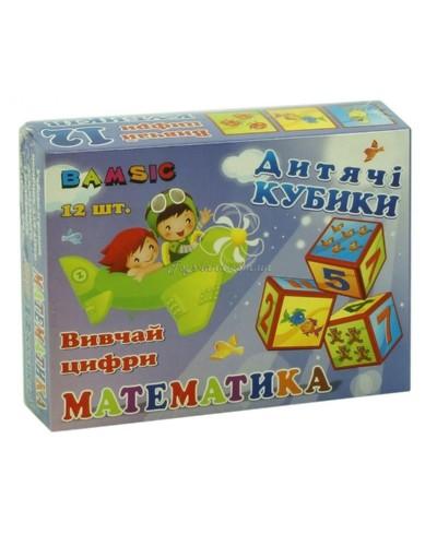 """Кубики """"Математика"""" (12 шт.), арт. 313, Bamsic"""