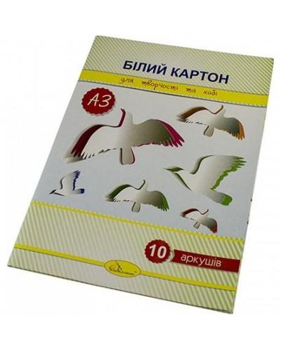 Набор белого картона А3, 10 арк., 280 г/м2