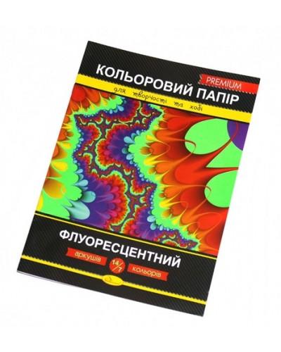 "Цветная бумага ""Флуоресцентний"" Премиум А4, 14 арк."