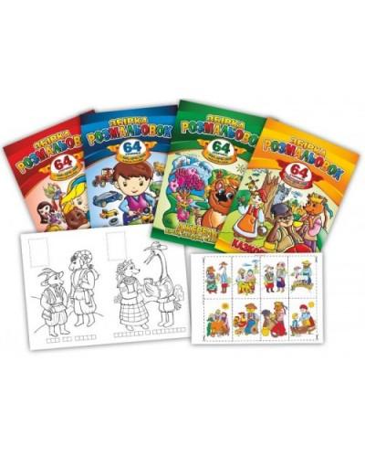 """Раскраска -игрушка  А4 """"64 сторінки"""" с цветными наклейками МИКС"""