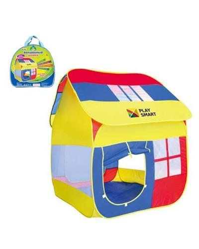 """Палатка PLAY SMART 905M """"Волшебный домик"""" в сумке 107*104*110"""