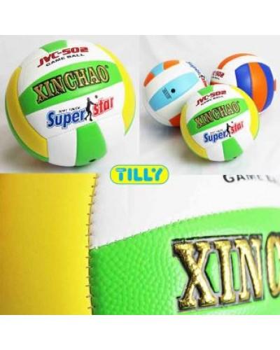 Мяч волейбол BT-VB-0020 PVC 280г 3цв.ш.к./60/