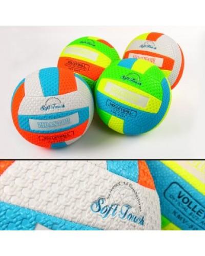 Мяч волейбол BT-VB-0054 PVC 280г 4цв./30/