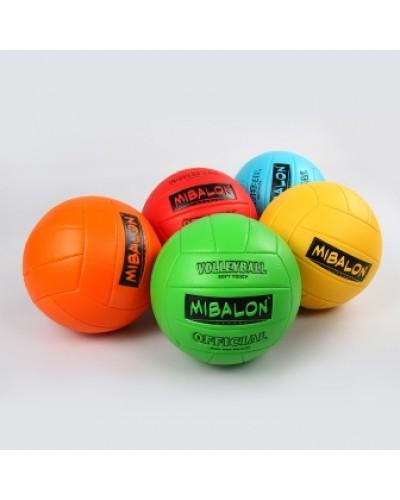 Мяч волейбол BT-VB-0055 PVC 260г 5цв./30/
