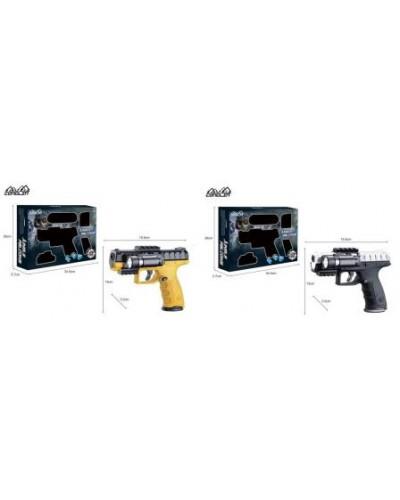 Пистолет XJ616 с гелевыми пульками 2цв. кор. 35*5,7*26 /24/