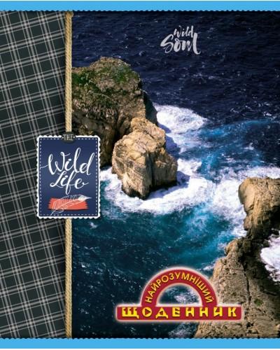 """Щоденник учнівський,40 арк, з інтегральною обкладинкою, """"Найрозумніший щоденник"""", Аркуш (Морська)"""