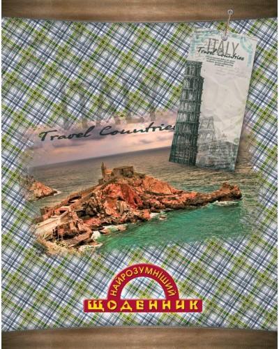 """Щоденник учнівський, 40 арк,з інтегральною обкладинкою, """"Найрозумніший щоденник, Аркуш (Шотландка)"""