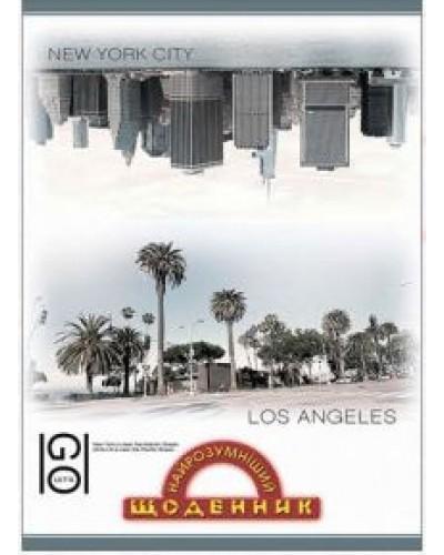 """Щоденник учнівський, 40 арк, з твердою обкладинкою, """"Найрозумніший щоденник"""", Гамма (Лос-Анджел.)"""