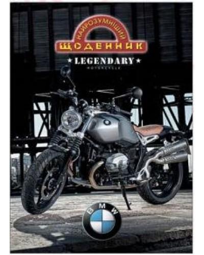 """Щоденник учнівський, В5, 40 арк, з твердою обкладинкою, """"Найрозумніший щоденник"""", Гамма (Мото BMW)"""