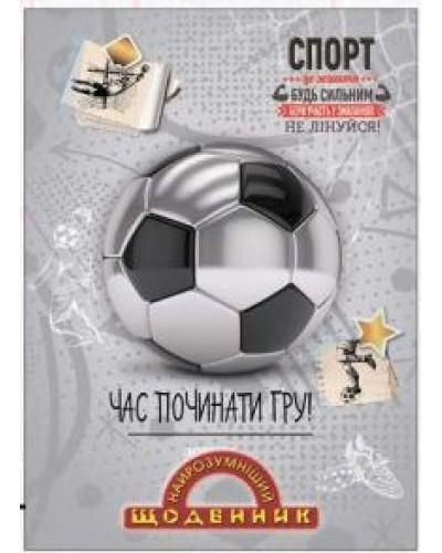 """Щоденник учнівський, В5, 40 арк, з твердою обкладинкою, """"Найрозумніший щоденник"""" (Срібний м'яч)"""