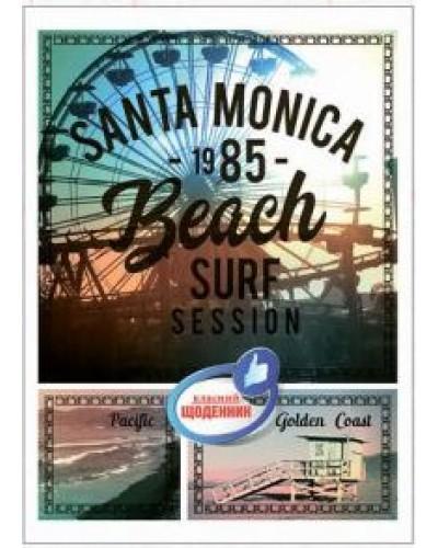 """Щоденник учнівський, В5, 48 арк, з твердою обкладинкою, """"Класний щоденник"""", Аркуш (Санта-Моніка)"""