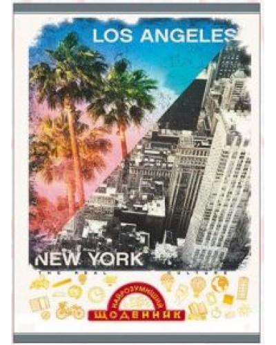 """Щоденник учнівський,48 арк, з твердою обкладинкою, """"Найрозумніший щоденник"""", Аркуш (Лос-Анджел.)"""
