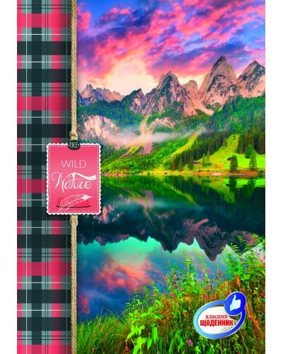 """Щоденник учнівський, В5, 48 арк, з твердою обкладинкою, """"Класний щоденник"""", Аркуш (Природа)"""
