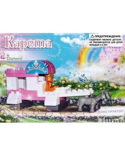 """Конструктор блочный """"Карета"""" (38 дет.), арт. 013888/17, Фламинго (Долони)"""