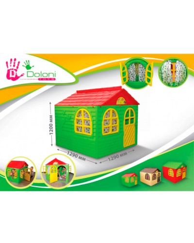 Детский игровой домик со шторками Doloni 02550/3 (Цвет Зелено-красный)