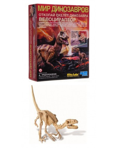 Велоцираптор. Археологічні розкопки динозаврів.арт 00-13234