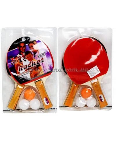 Набор для настольного тенниса (2 ракетки и 3 мяча 0,7 см), арт. 8080